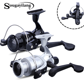 fishing reels next day delivery