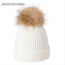 HANGYUNXUANHAO Knitted Warm Winter Slouchy Beanie Hats with Faux Fur Pom Pom Hat Chunky Slouchy Ski Cap flocking letter patch knitted slouchy beanie