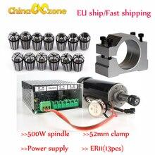 500W אוויר מקורר ציר ER11 צ אק CNC 0.5KW ציר מנוע + 52mm מלחציים + ספק כוח מהירות מושל עבור DIY CNC