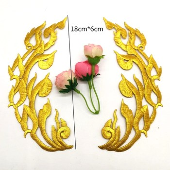 Iron On Patches Gold Burning Flame Budges Flower Embroidered Patches Diy Garment Appliques Costume Cosplay 18*6cm image