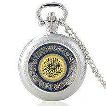 Классические мусульманские серебряные винтажные очаровательные