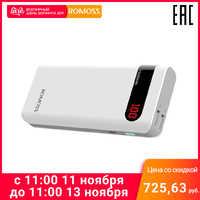Externe Batterie Romoss Sinn 4P 10000 mAh mit anzeige von ladung bank mit anzeige [lieferung aus Russland]
