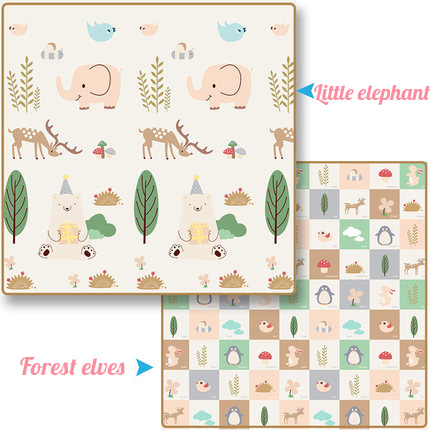 ElephantForest Elf