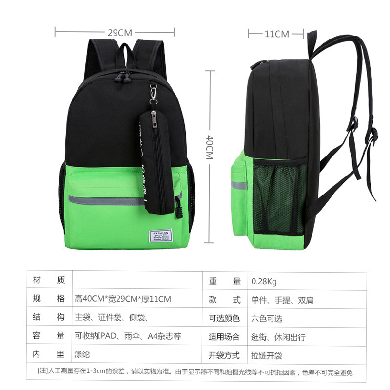 Schoolbag For Elementary School Students Children's School Bags Korean-style Backpack Solid Color Printed Words Backpack