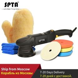 Pulidora SPTA de 5 pulgadas, pulidora de doble acción orbital de 15mm, pulidora de pulido de velocidad Variable de 850W, pulidora de coche DIY para el hogar