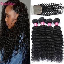 Beaushine Deep Wave T Part Lace Closure With Brazilian Hair Weave Bundles 4 PCS Brazilian Human Hair Extensions Nature Color