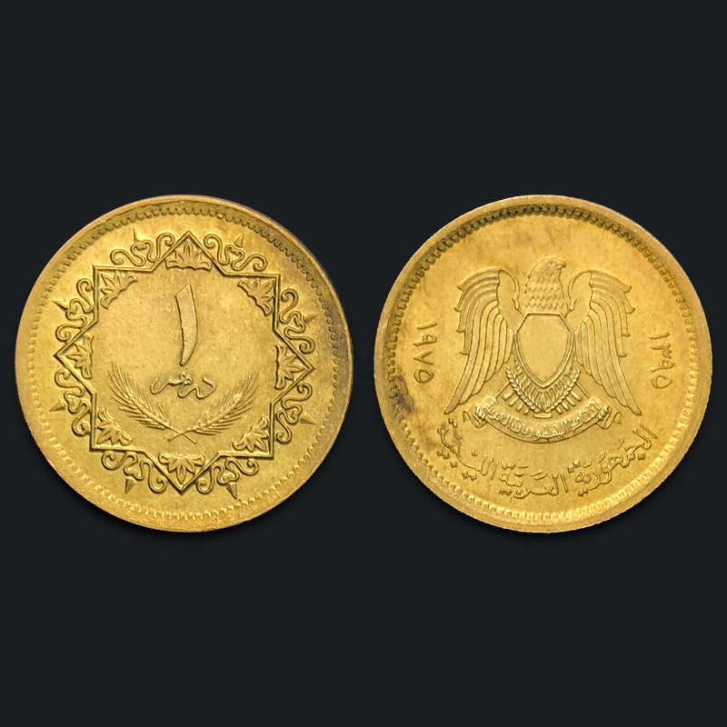 Libya 1 Dirham 1975 Genuine Original Coins 100% Real Issuing Collection Coins Unc Africa