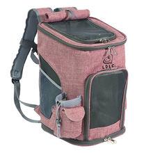 Сумка для переноски кошек рюкзак или собак разные цвета на выбор