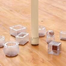 24 шт Универсальный ножка стула шапки прозрачный мебель стол