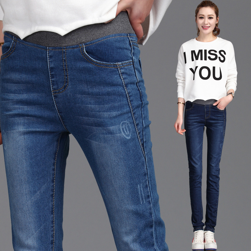 Elastic Waist Jeans Elasticity Skinny Jeans Women's Large Size Fat Mm Large Size Cowboy Trousers 2019 Autumn And Winter New Styl