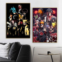 Personaje de Anime japonesa de Naruto para niños, pintura en lienzo, arte, cartel de pintura decorativa, Mural para el hogar, pared de habitación, decoración estética