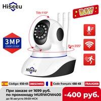 Hiseeu 5MP 1080P IP Kamera WIFI Wireless Smart Home Security Kamera Überwachung 2-Weg Audio CCTV Pet Kamera baby Monitor ICsee