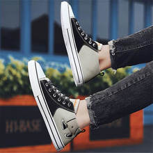 New womens shoes high canvas breathable comfortable lightweight casual models non-slip wear-resistant design