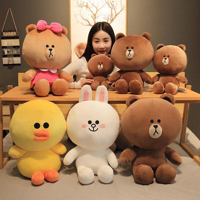 Beliebte Anime plüsch puppe cartoon bär kaninchen sofa zimmer dekoration weichen geschenk forToys für mädchen