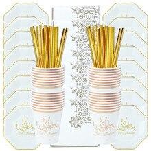 Vaisselle jetable Eid Mubarak, assiette décorative, tasse pour le Ramadan, fête musulmane islamique, Ramadan Kareem Eid AL Adha, décoration pour la maison