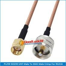 1x pces pl259 so239 PL-259 so-239 uhf macho para sma macho plug tipo coaxial trança jumper rg316 cabo baixa perda uhf para sma