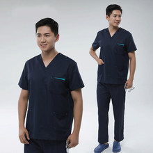 2020 new Korean version of surgical scrubs brush hand scrubs male doctor uniform plastic beauty salon pet hospital uniform