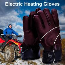 Motorcycle Electric Heated Gloves 2200 mAh Lithium Battery Heating Gloves for Cold Winter Travel oasis seninka ii 2200 mah