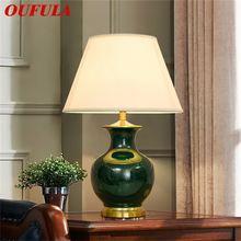 Керамические настольные лампы oufula зеленый роскошный латунный