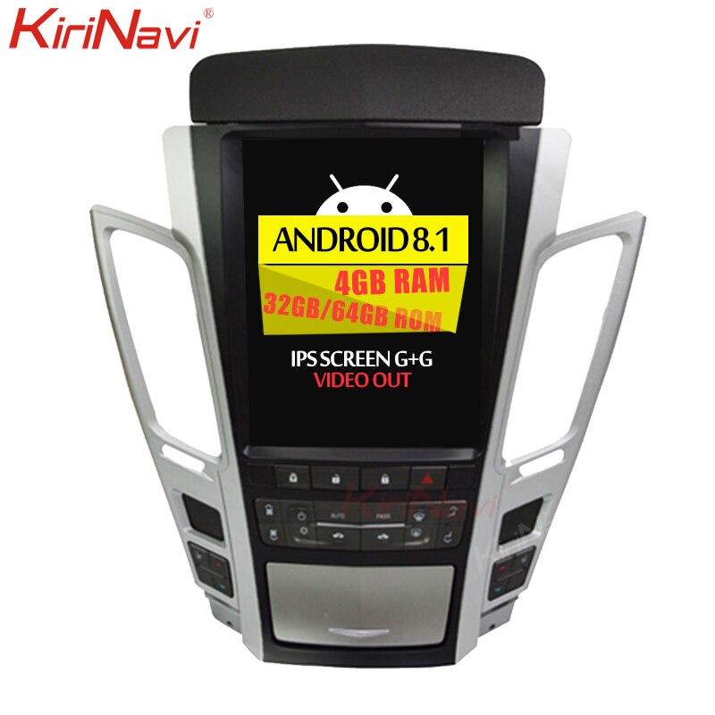 KiriNavi Telsa стиль вертикальный экран Android 8,1 10,4 Автомагнитола Gps навигация для Cadillac CTS автомобильный Dvd мультимедиа 2007-2012 4G
