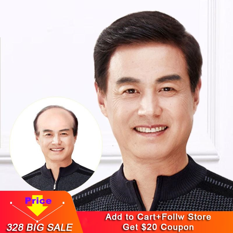 Middle-aged Man Wig 100% Real Hair Man Wig Handsome Dad Wig Natural Short Hair 100% Virgin Human Hair Eseewigs