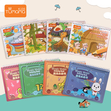 лучшая цена Tumama Magic Water Drawing Book Animal Marine Life Letter Number Coloring Book Doodle Magic Pen Drawing Board Kids Painting Toys