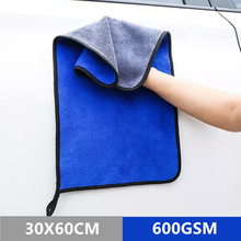السيارات منتجات العناية بالسيارة المرجان الصوف السيارات قطعة قماش للمسح كفاءة ألياف دقيقة ذات قدرة كبيرة على الامتصاص تنظيف الملابس المنزل غسيل السيارات تنظيف المناشف