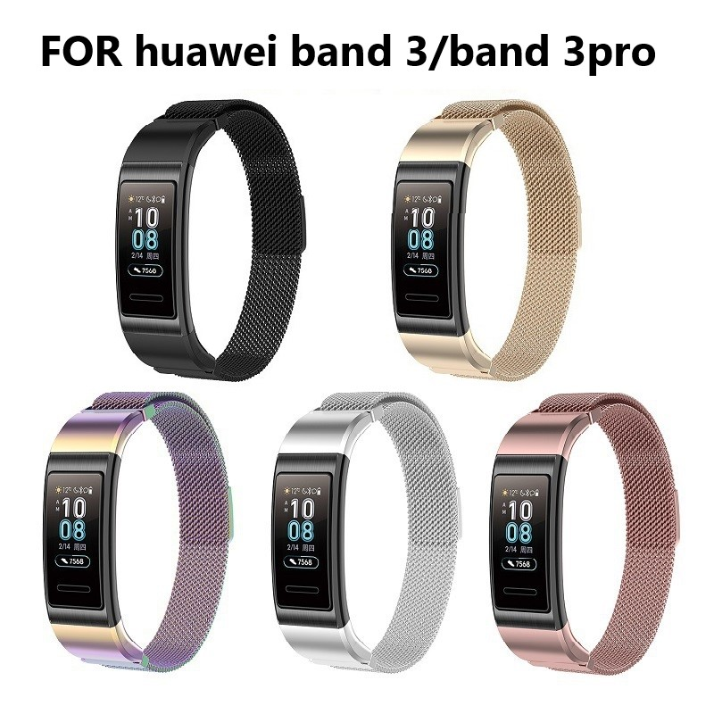 High Quality Magnetic Stainless Steel Replacement Watch Band Strap For Huawei Honor Band 3 (TER-B09)/ Band3 Pro(TER-B29)