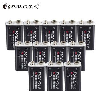 PALO Recargables Batteries 12PCS 600mAh Li-ion 9 V Rechargeable Batteries PALO Battery For Smoke detectors Wireless Microphones