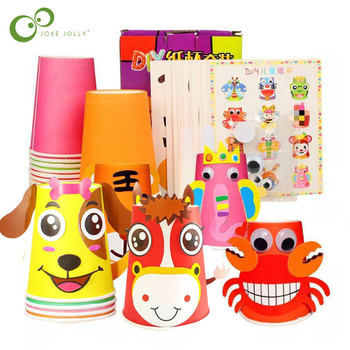 12pcs Children 3D DIY Handmade Paper Cups Sticker Material Kit Whole Set Kids Kindergarten School Art Craft Educational Toys GYH