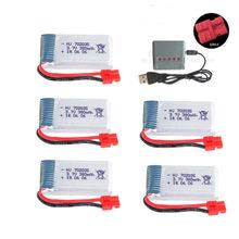 Batterie Lipo 752035 3.7V 380mAh + chargeur 5 en 1 pour SYMA X5A-1 X15 X15C X15W RC, pièces de rechange pour Drone, batterie 3.7v, prise XH4.0