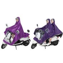 Водонепроницаемый плащ-пончо для езды на мотоцикле, непромокаемый плащ-пончо для езды на мотоцикле