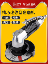 RLT Horse Multi-functional Import Polishing Machine Hand Mill Polishing Cutting Angle Grinder Hand Wheel Pneumatic Tools