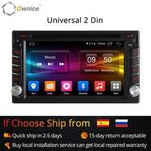 Ownice C500 유니버설 2 din 안 드 로이드 6.0 Octa 8 코어 자동차 DVD 플레이어 GPS Wifi BT 라디오 BT 2GB RAM 32GB ROM 4G SIM LTE 네트워크