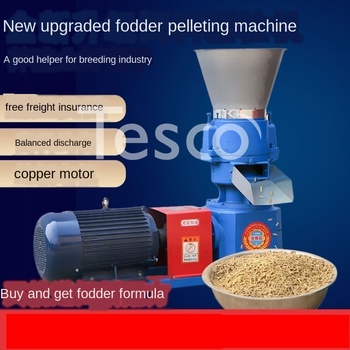Feed pellet machine small household 220v multifunctional automatic chicken, duck, cow, sheep, pig feed processing granulator недорого