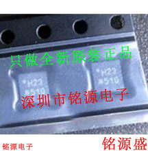 Original novo 10 pçs ADA4960-1 acpz acp ada4960 ADA4960-1-1 impressão de tela h23 lfcsp16 chips