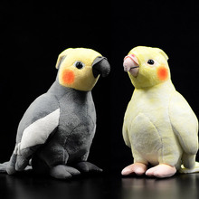 18 см маленькая настоящая жизнь желтый Cockatiel плюшевые игрушки Экстра Мягкий попугай Чучела Птицы игрушки рождественские подарки для детей