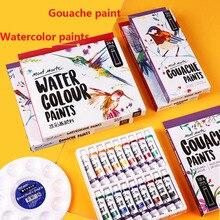 12ml Gouache Paint Set 12/18/24 Color Gouache/watercolor Paint Art Supplies Art Tools Children's Hand-painted Creation