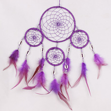 Four Ring Imitation Shell Oceans Dreamcatcher Indoor Wall Decoration Pendant Wind Chime Bohemian