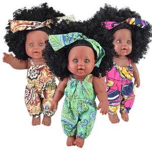 30CM doll CLOTH! doll accessor