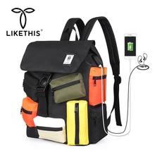 LIKETHIS Backpack USB Multifunctional Laptop Anti Theft Men Teenage Bags Bagpack Mochila Travel Best Quality