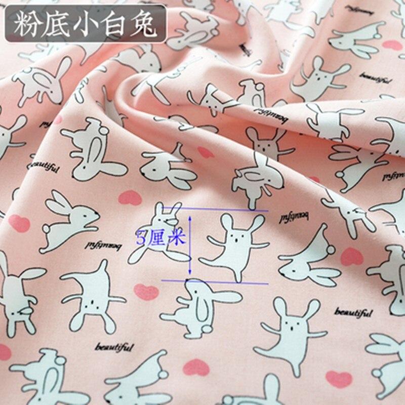 粉底小白兔