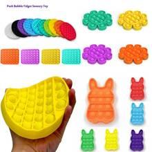 Fidget-Toys Needs-Stress Pop-It Soft-Squeeze-Toy Autism Push Bubble Reliever Focus And