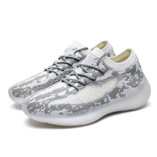 New Men's Casual Shoes Kanye West Design