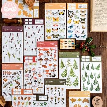 MR.กระดาษ 16 แบบธรรมชาติ Story Transfer สติกเกอร์โปร่งใส PVC วัสดุดอกไม้ใบเห็ดพืชสติกเกอร์