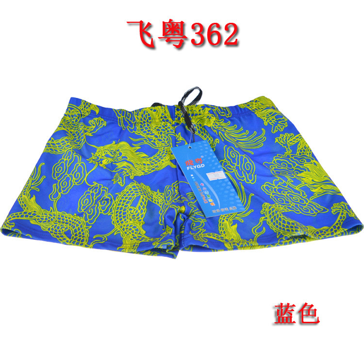 Middle And Large Small CHILDREN'S Swimming Trunks Fancy Boys' swimming trunks (Suitable 8-15-Year-Old) Top Grade Crawler 362