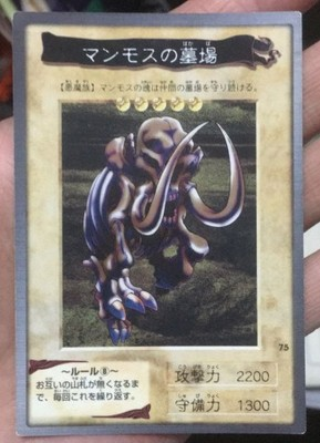 Yu Gi Oh Mammoth Cemetery BANDAI Bandai Toy Collecting Hobby Anime Card Game Collection