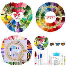 50pcs/100pcs Embroidery Threads Kits Cross Stitch Floss Rainbow Color Threads Sewing Threads For Women Mom DIY Sewing Tools death threads