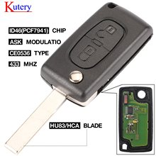 Kutery hu83/hca 2 кнопки дистанционного ключа автомобиля для