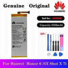 5 шт/лот аккумулятор для huawei honor 6 honor4x shot x 7i оригинал